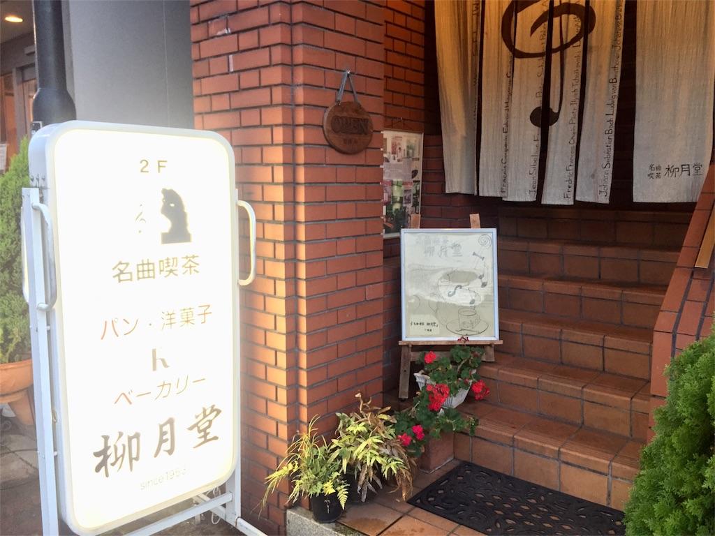 f:id:okada-saiko:20170211202825j:image