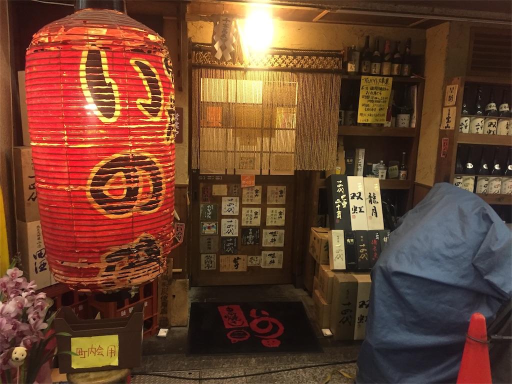 f:id:okada-saiko:20170211205346j:image