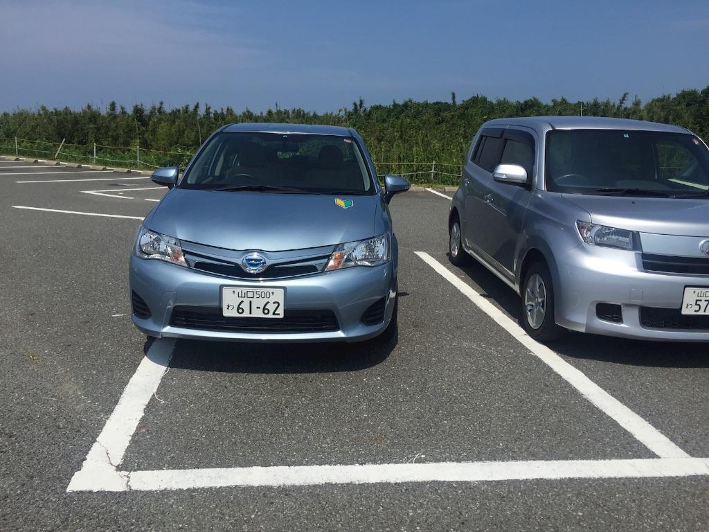 f:id:okada-saiko:20170717180152j:plain