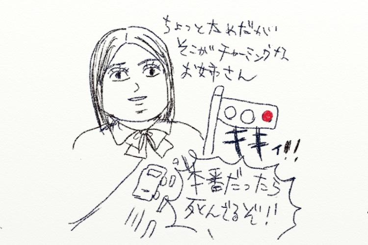 f:id:okada-saiko:20170717185211j:plain