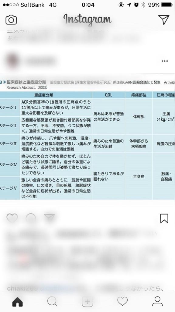 f:id:okaema:20170919001310j:plain