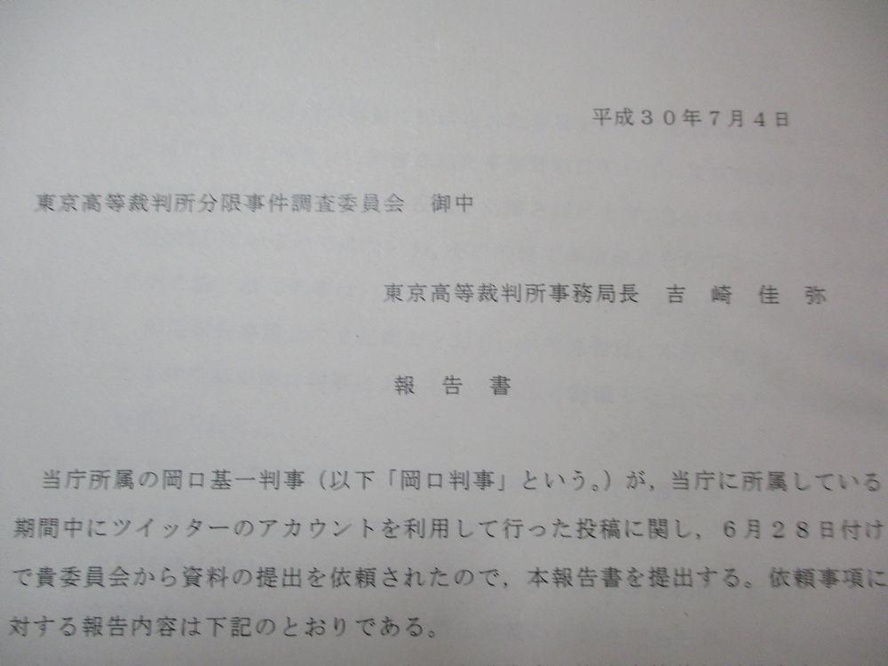 f:id:okaguchik:20180828002124j:plain