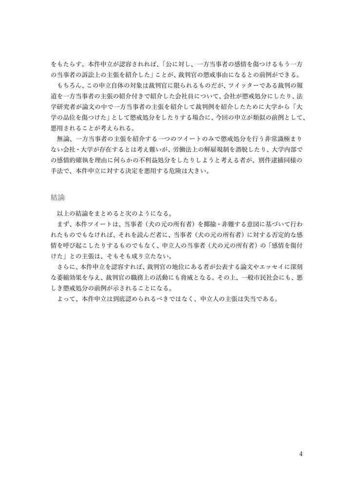 f:id:okaguchik:20180913082202j:plain