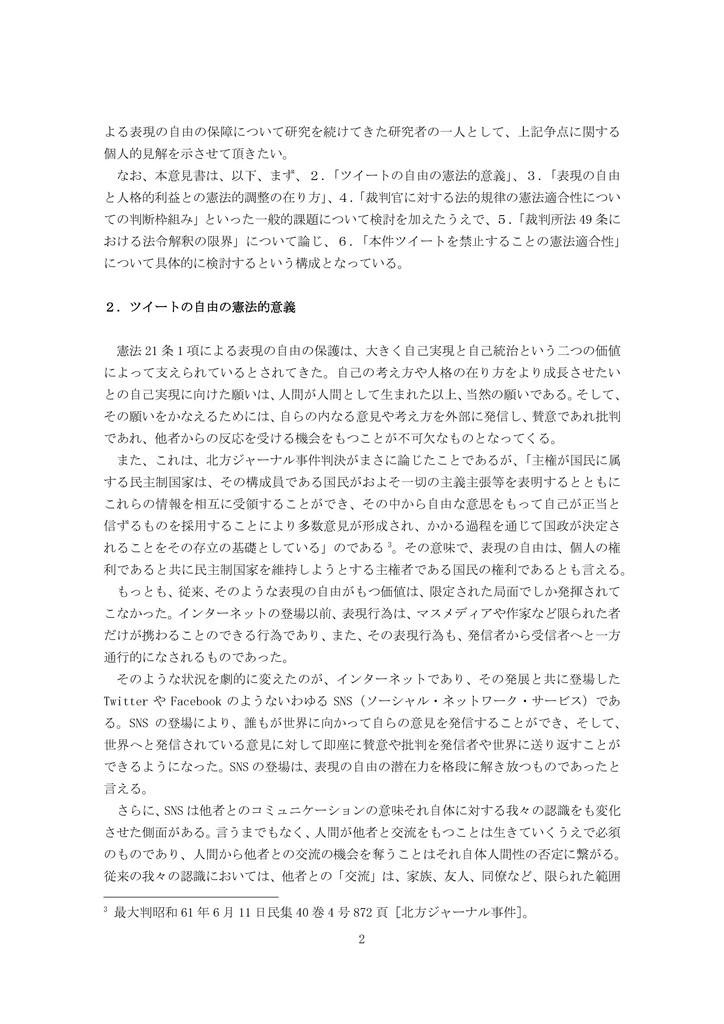 f:id:okaguchik:20180926001055j:plain