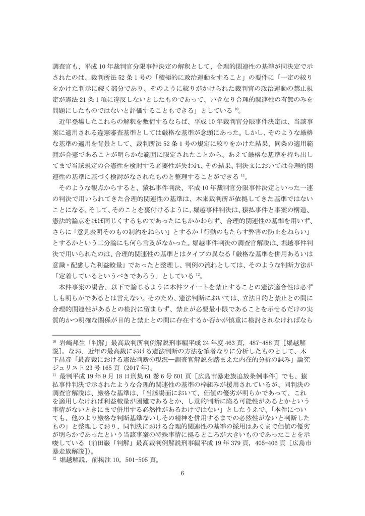 f:id:okaguchik:20180926001148j:plain
