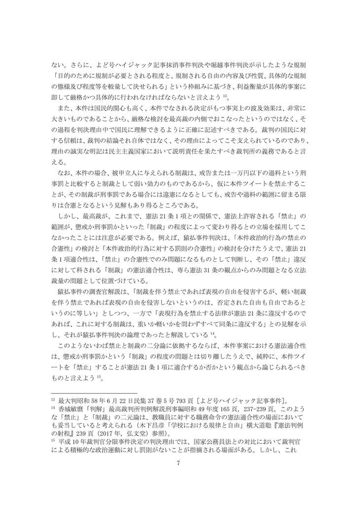 f:id:okaguchik:20180926001202j:plain