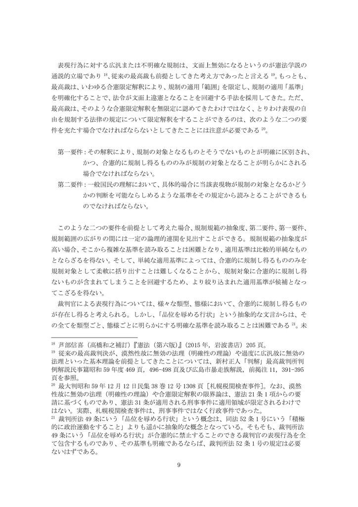 f:id:okaguchik:20180926001227j:plain