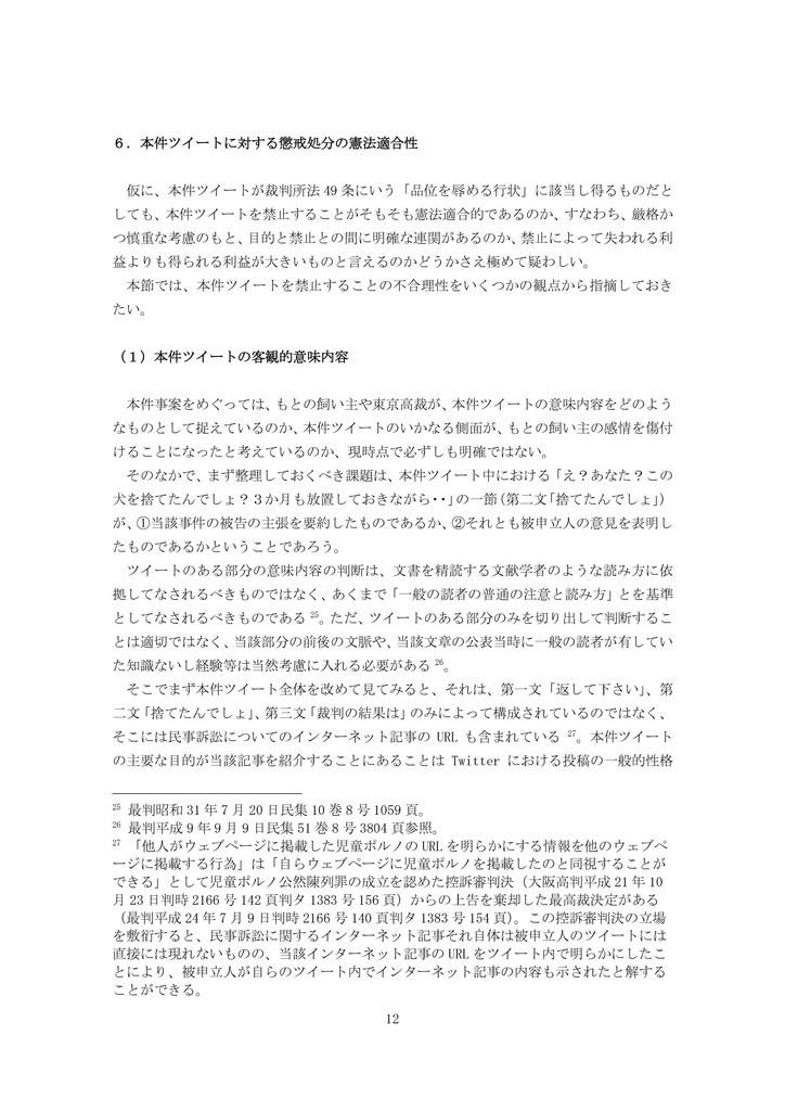 f:id:okaguchik:20180926001306j:plain