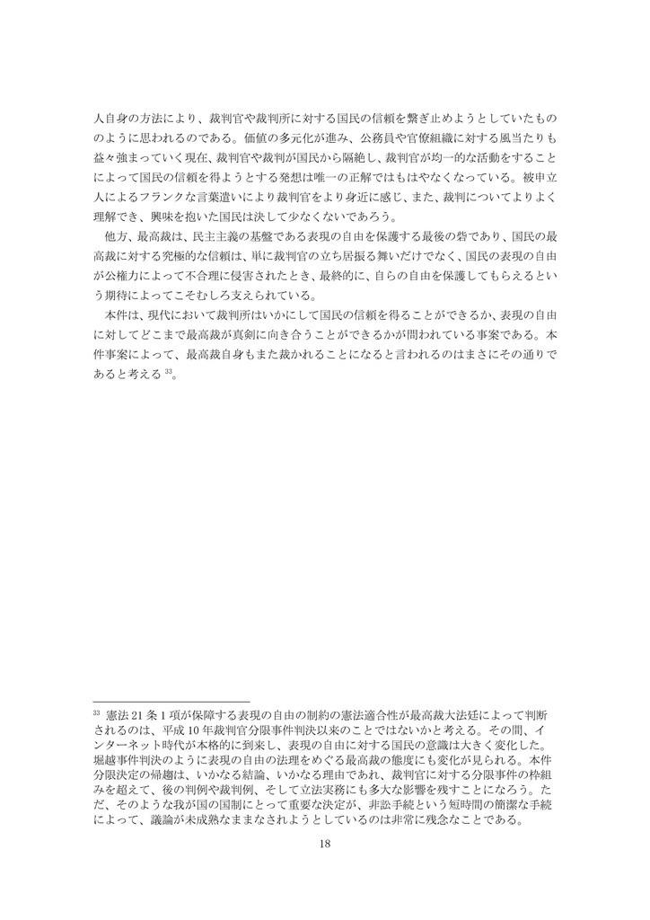 f:id:okaguchik:20180926001428j:plain