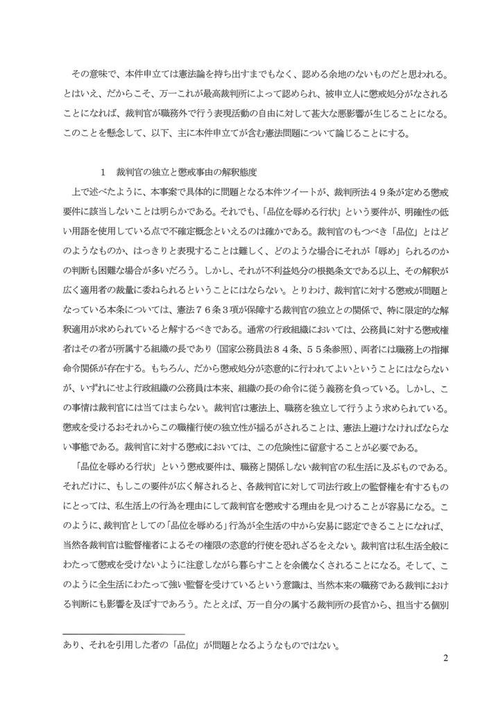 f:id:okaguchik:20180928084526j:plain