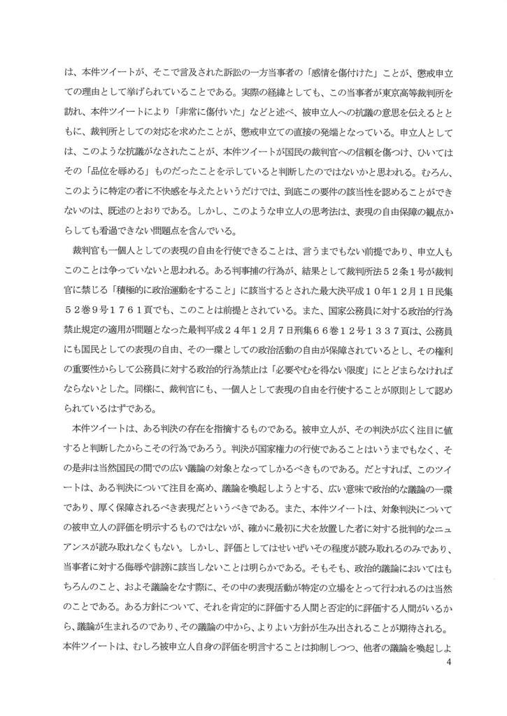 f:id:okaguchik:20180928084603j:plain
