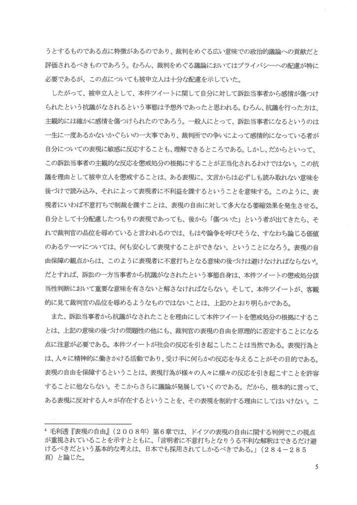 f:id:okaguchik:20180928084616j:plain