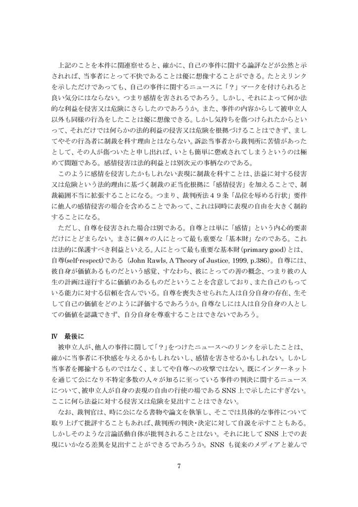 f:id:okaguchik:20181001121720j:plain