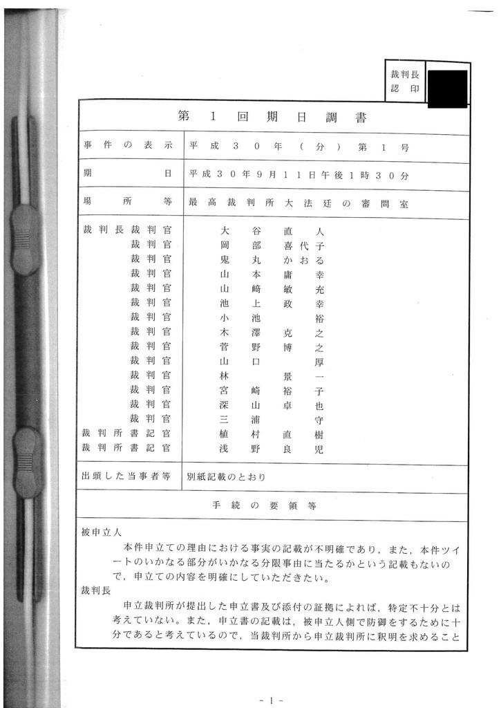f:id:okaguchik:20181005005152j:plain