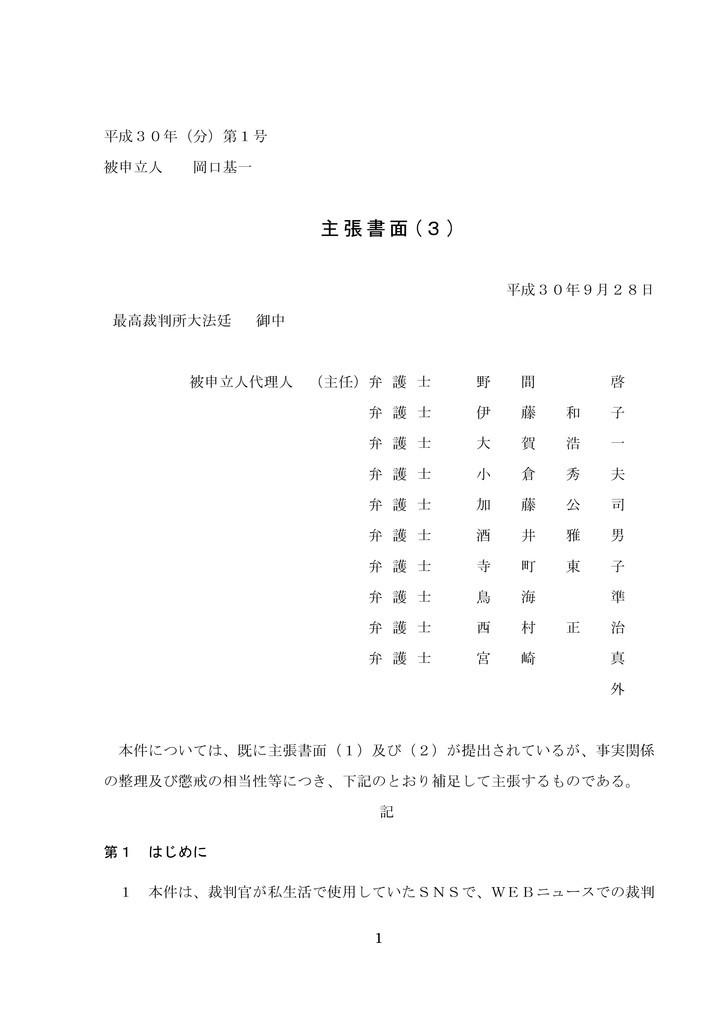 f:id:okaguchik:20181008002622j:plain