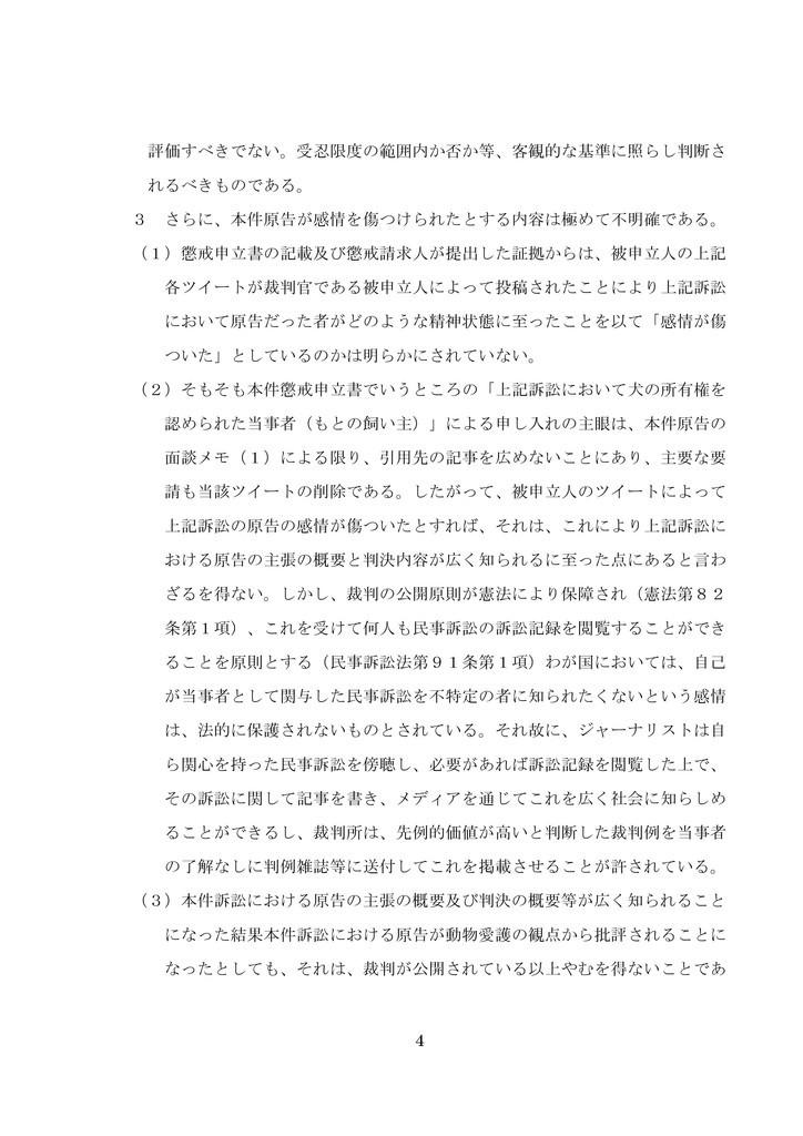 f:id:okaguchik:20181008002659j:plain