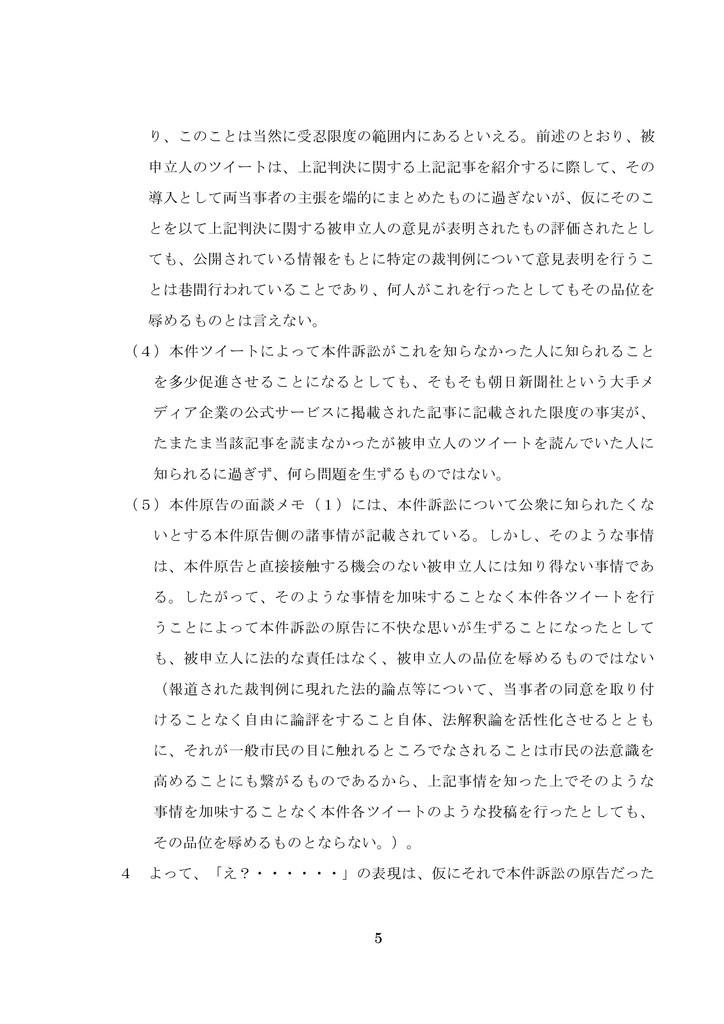 f:id:okaguchik:20181008002714j:plain