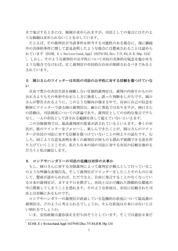 f:id:okaguchik:20181009001512j:plain