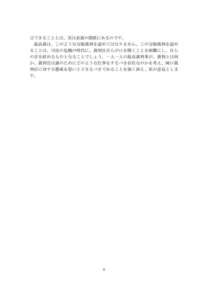f:id:okaguchik:20181009001548j:plain