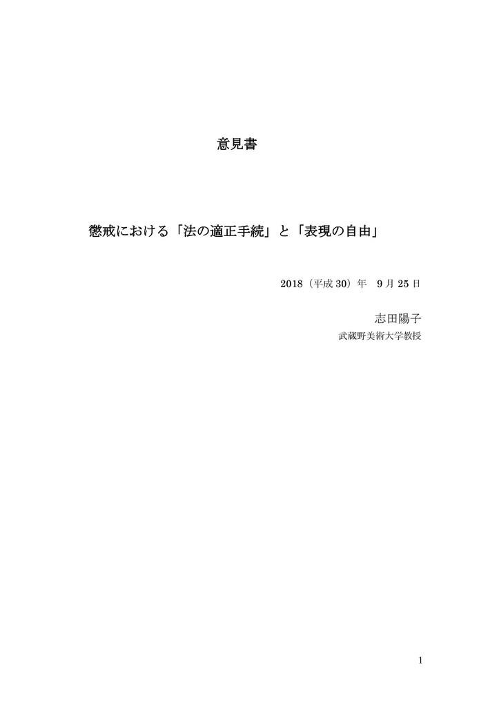 f:id:okaguchik:20181010084428j:plain