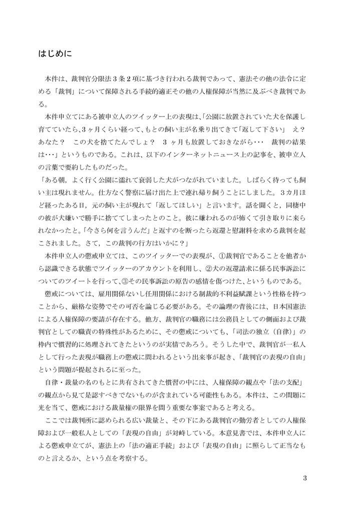 f:id:okaguchik:20181010084530j:plain