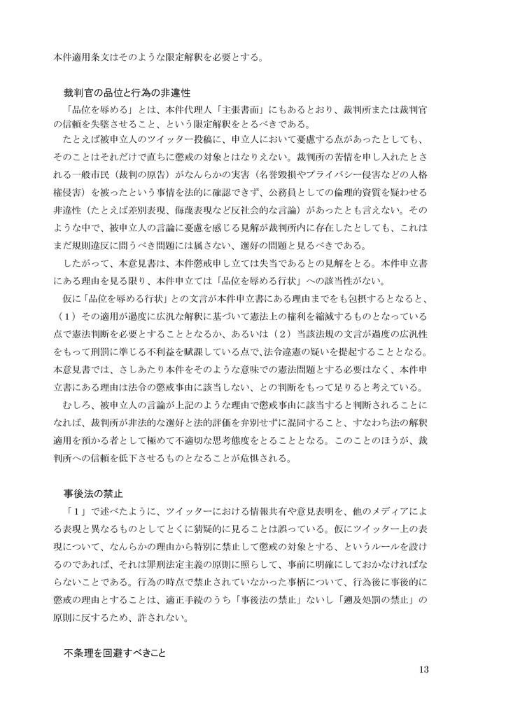 f:id:okaguchik:20181010084814j:plain
