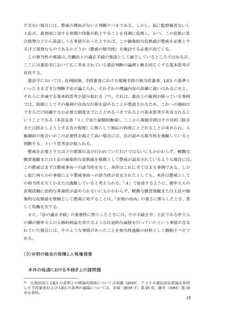 f:id:okaguchik:20181010084845j:plain