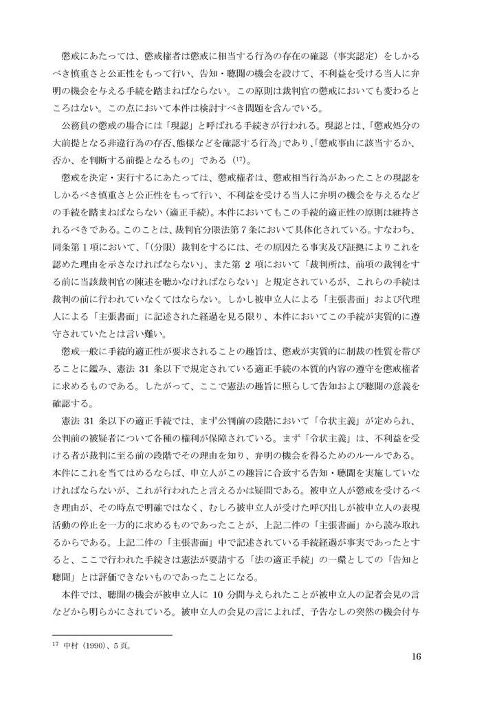 f:id:okaguchik:20181010084901j:plain