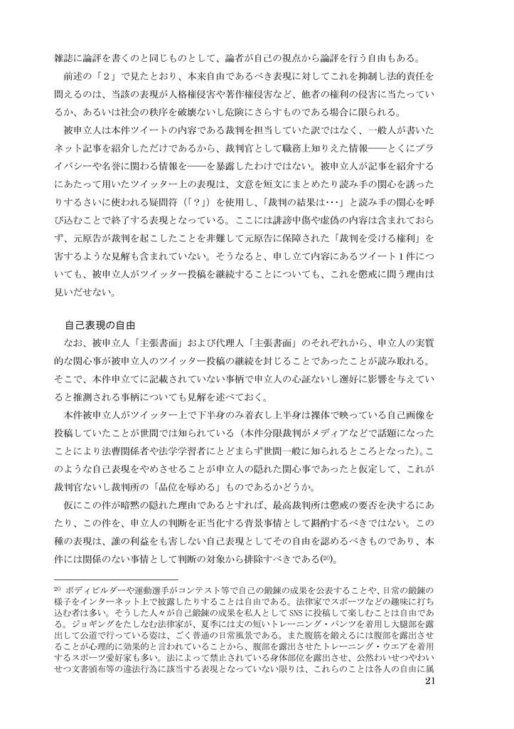 f:id:okaguchik:20181010085024j:plain