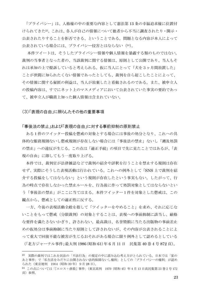 f:id:okaguchik:20181010085048j:plain