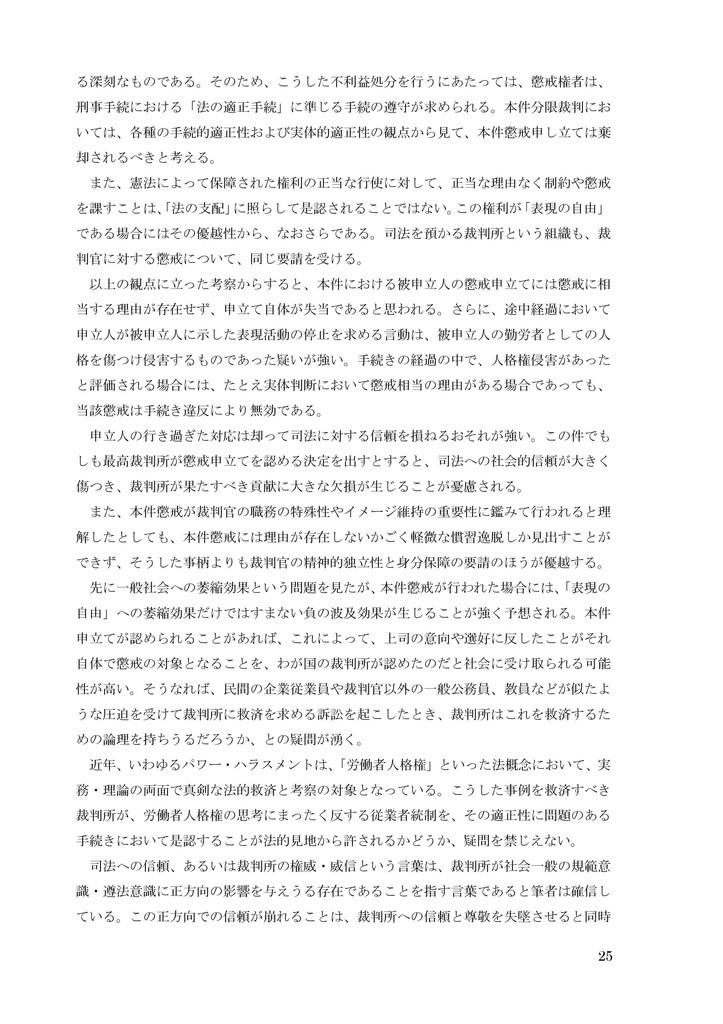 f:id:okaguchik:20181010085116j:plain