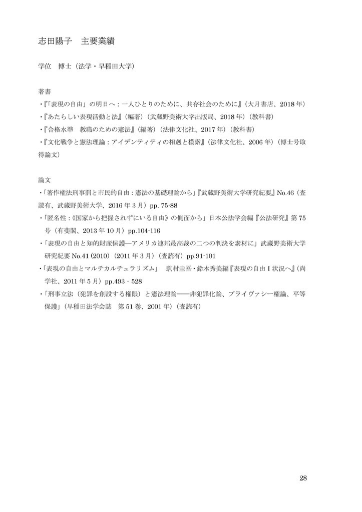 f:id:okaguchik:20181010085231j:plain
