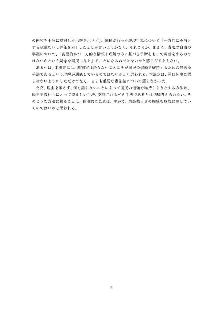 f:id:okaguchik:20181021093439j:plain