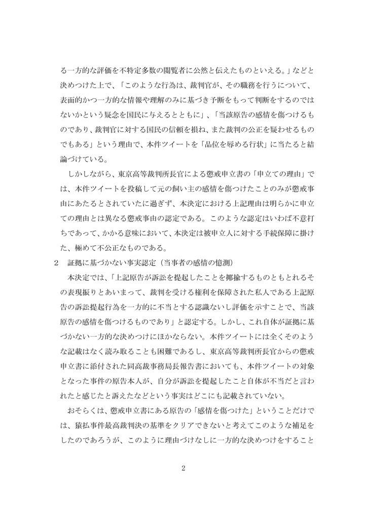 f:id:okaguchik:20181026002511j:plain