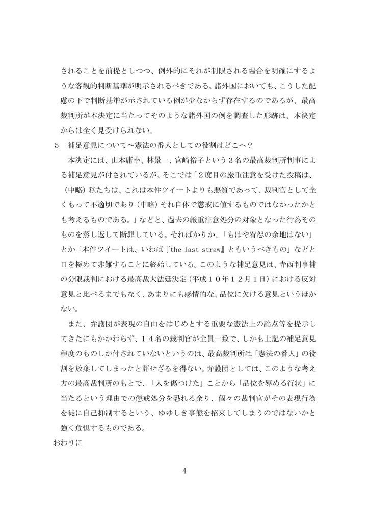 f:id:okaguchik:20181026002545j:plain