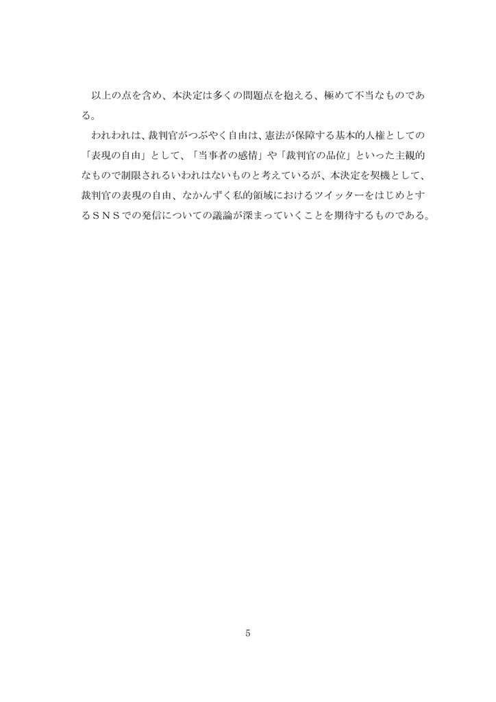 f:id:okaguchik:20181026002601j:plain