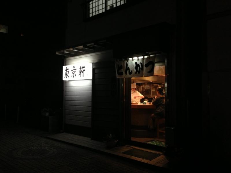 f:id:okaimhome:20161104151519j:plain