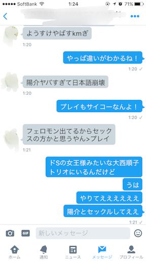 f:id:okaimhome:20161108103242p:image