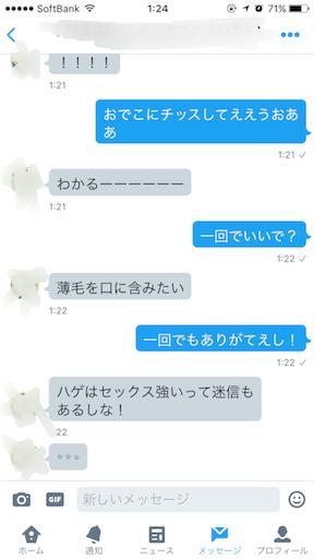f:id:okaimhome:20161108103252p:image