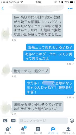 f:id:okaimhome:20161108103256p:image