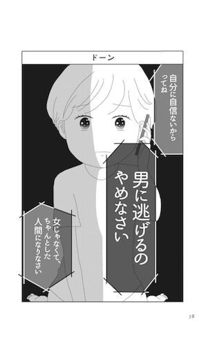 f:id:okaimhome:20161222131826p:image