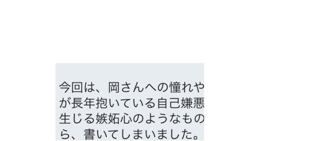 f:id:okaimhome:20180903171924j:plain