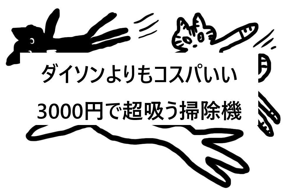 f:id:okaimhome:20180929124750j:plain