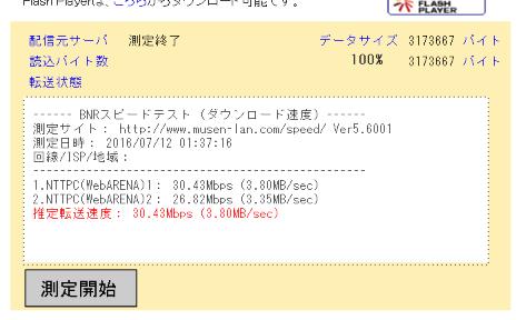 f:id:okaji:20160712014003p:plain