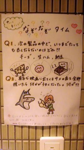 f:id:okaji:20160727210729j:plain