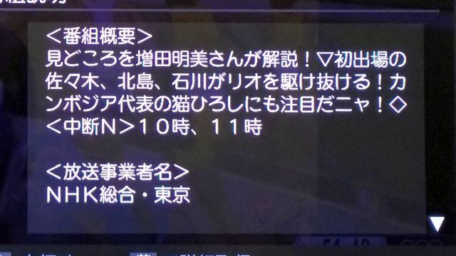 f:id:okaji:20160822011013j:plain