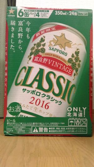 f:id:okaji:20161101210613j:plain