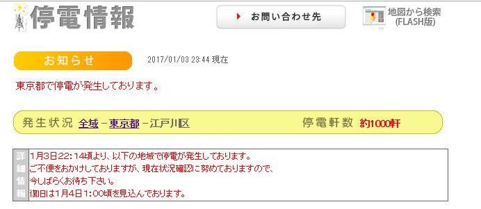 f:id:okaji:20170104003652p:plain