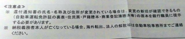 f:id:okaji:20170128011246j:plain