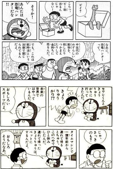 f:id:okaji:20170131001825p:plain
